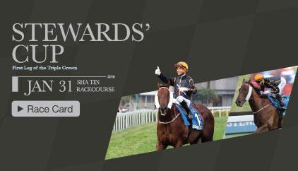 2016-steward-cup-422-242-racecard-e
