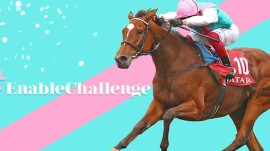 enable poster