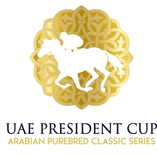 UAEPC2019_GUIDELINES_ALL_Comp